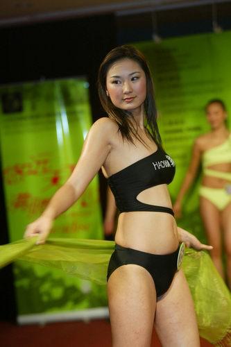 Miss China Tourism