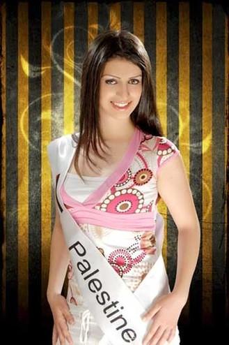 Мисс Палестина E44PM DX Новости