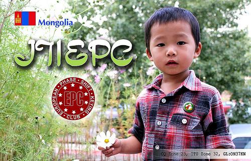 Mongolia JT1EPC