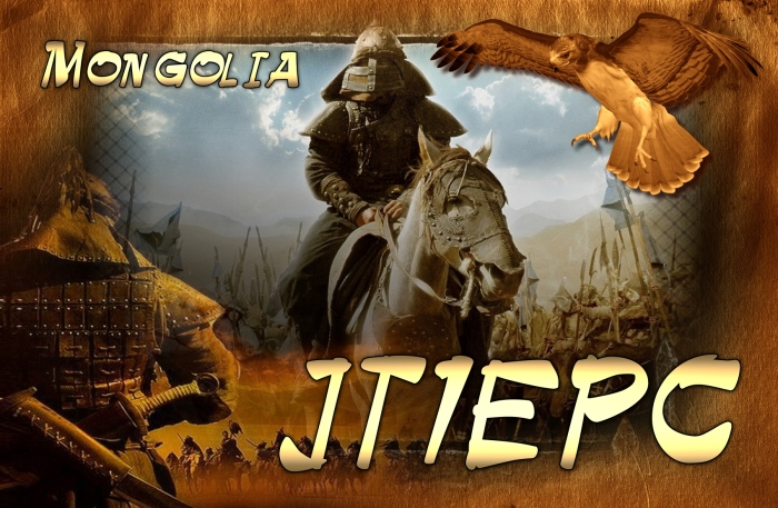 Монголия JT1EPC DX Новости