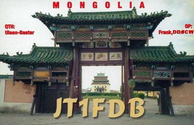 Mongolia Ulan Bator JT1FDB