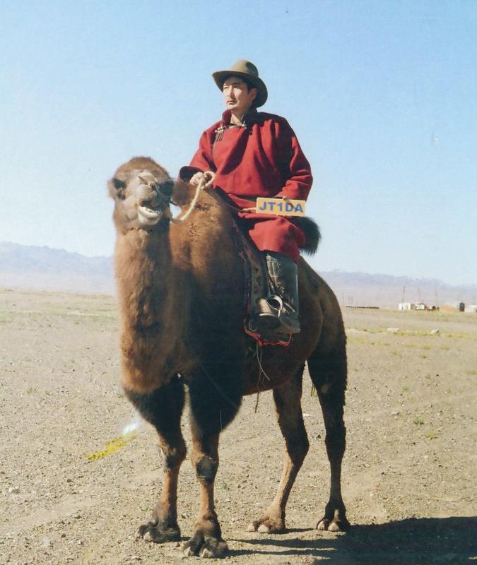 Монголия JT1F JT1DA