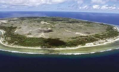 Науру C21UF