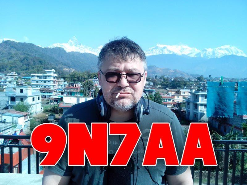 Nepal 9N7AA