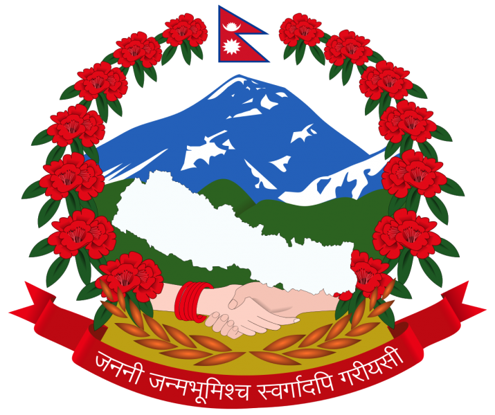 Nepal Coat of Arms of Nepal 9N7AH
