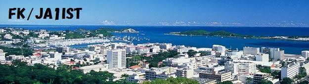 New Caledonia FK/JA1IST