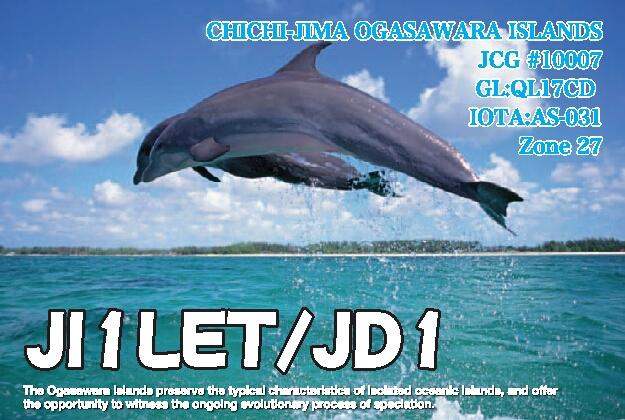 Ogasawara Island Chichi Jima Island JI1LET/JD1 QSL