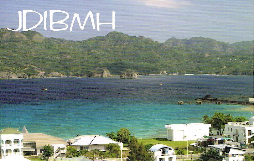 Chichi Jima Island Ogasawara Islands Bonin Islands JD1BMH