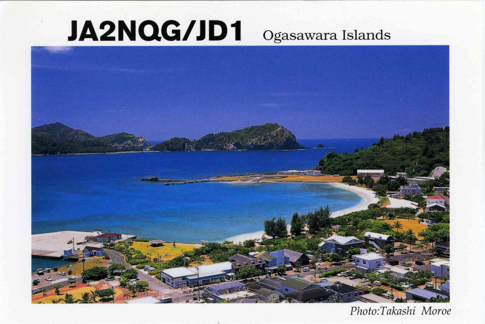 Остров Огасавара JD1AAI