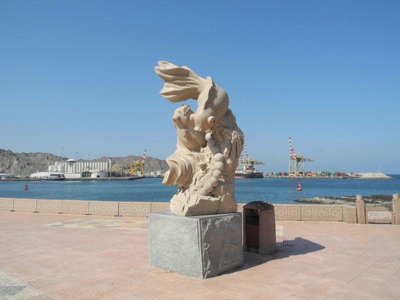 Оман A42A Туристические достопримечательности