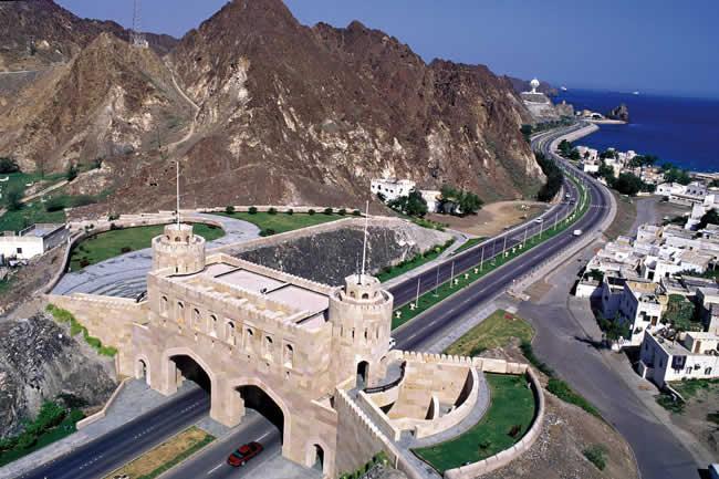 Oman A45RR