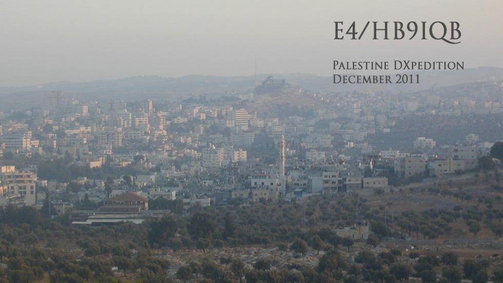 Палестина E4/HB9IQB