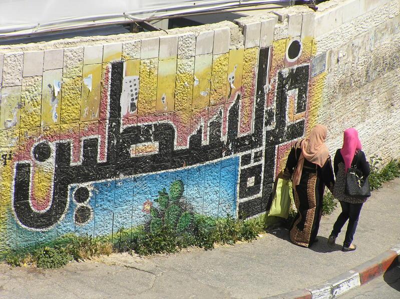 Палестина E40VB