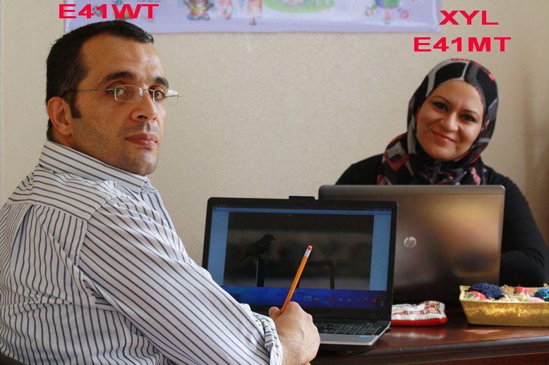 Palestine E41WT E41MT