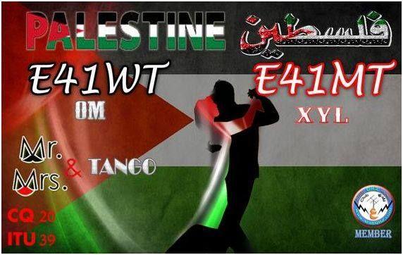 Palestine E41WT E41MT QSL
