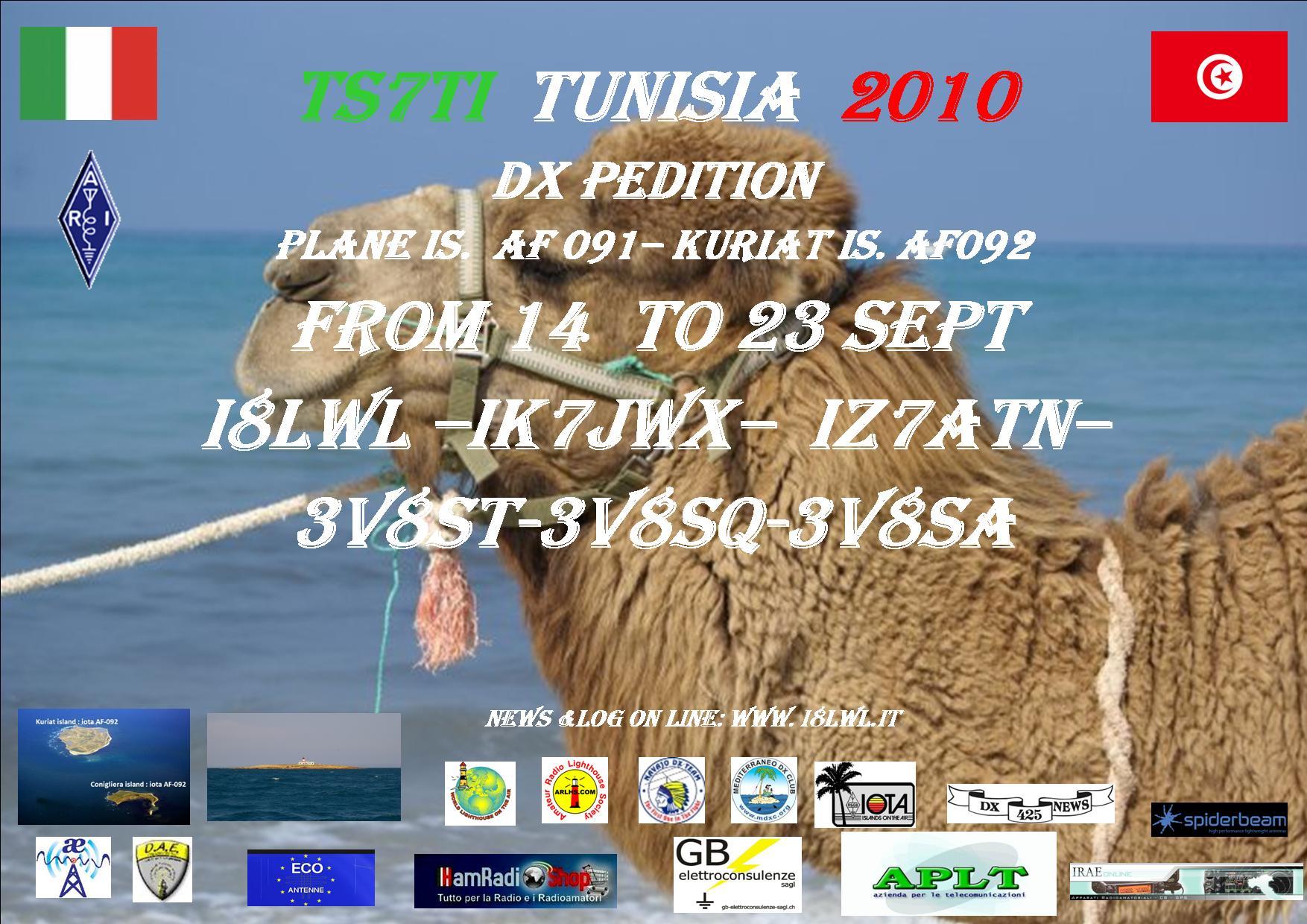 Остров Plane Остров Куриат Тунис