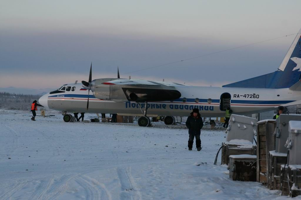 Polar Airlines 1