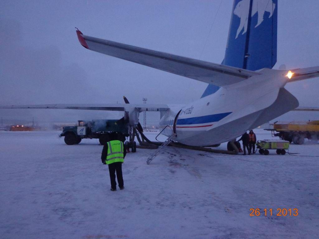 Polar Airlines