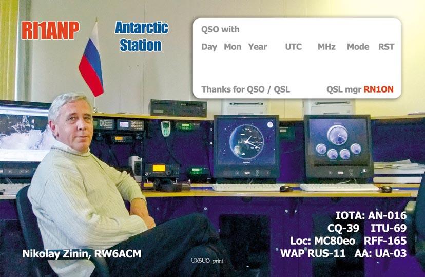 Станция Прогресс Антарктида RI1ANP DX Новости