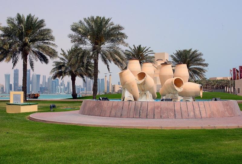Qatar A71/G0GMX