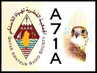 Катар A71A