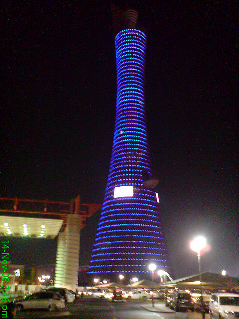 Qatar A71DLH