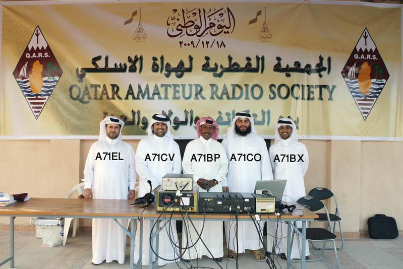 Катар A71QND День Независимости