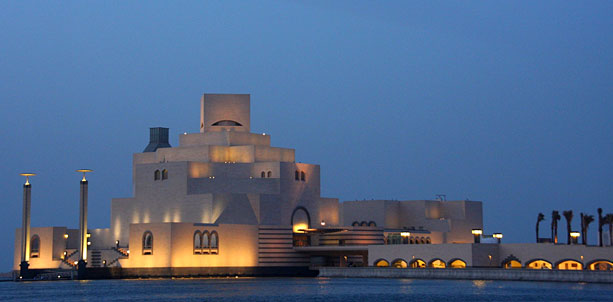 Qatar DX News A71DLH
