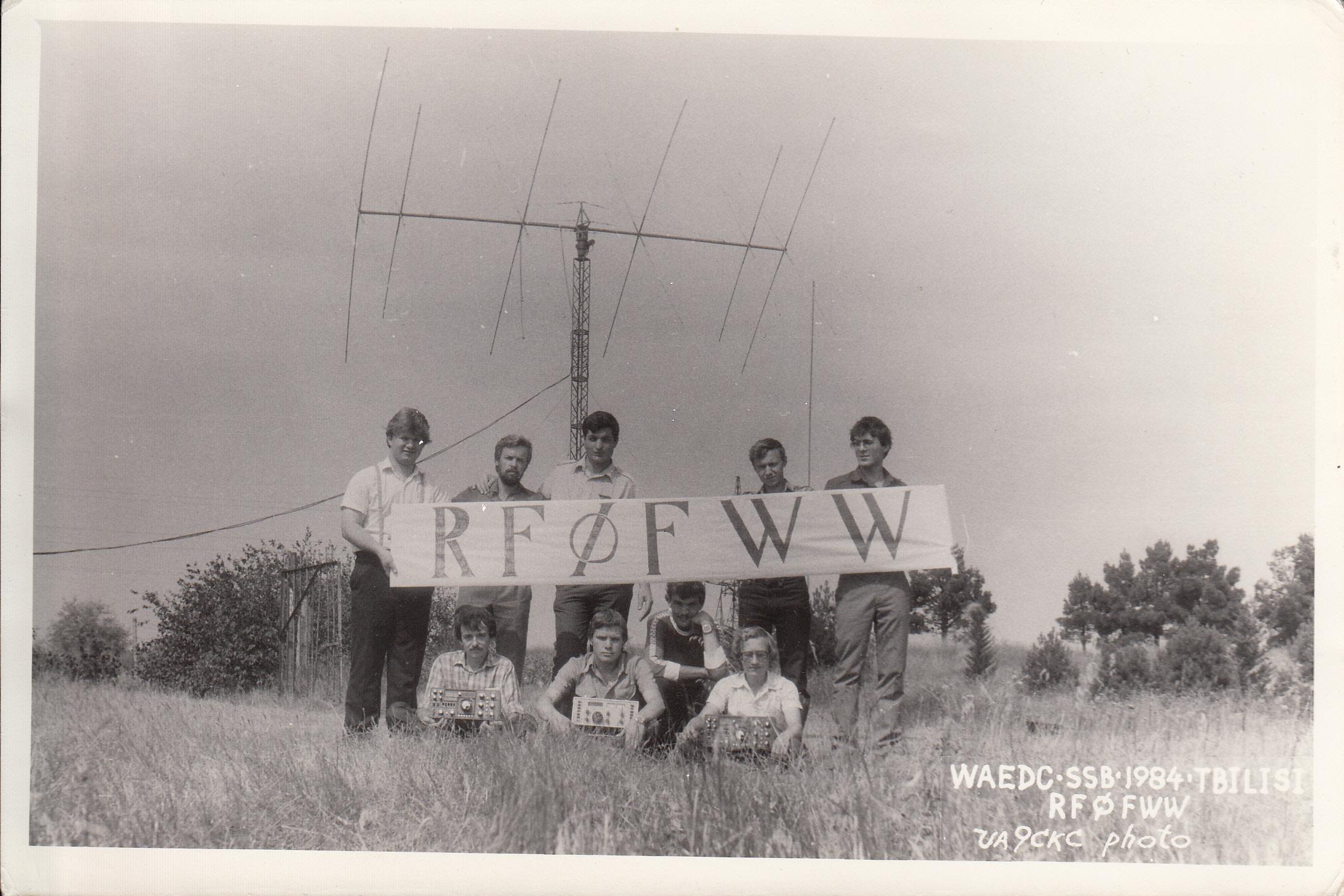 RF0FWW WAE 1984