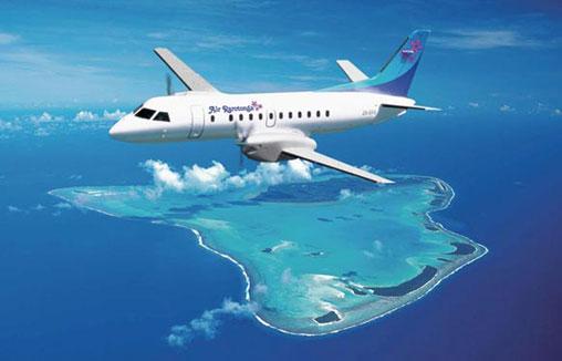 Rarotonga Island South Cook Islands E51KJD DX News