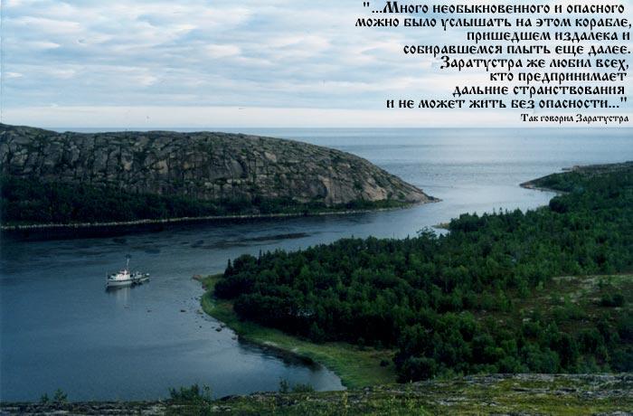 Russky Kuzov Island
