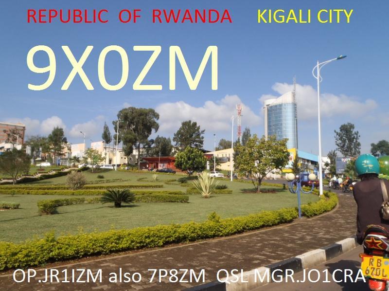 Руанда 9X0ZM QSL