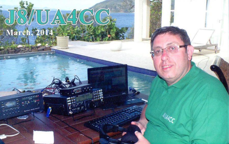 Bequia Island Saint Vincent and Grenadines J8/UA4CC QSL