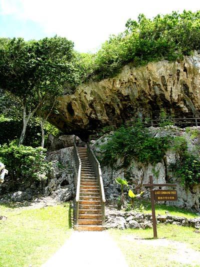 Остров Сайпан KH0/G3ZEM