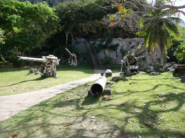 Японские Пушки Остров Сайпан KH0/KW2X