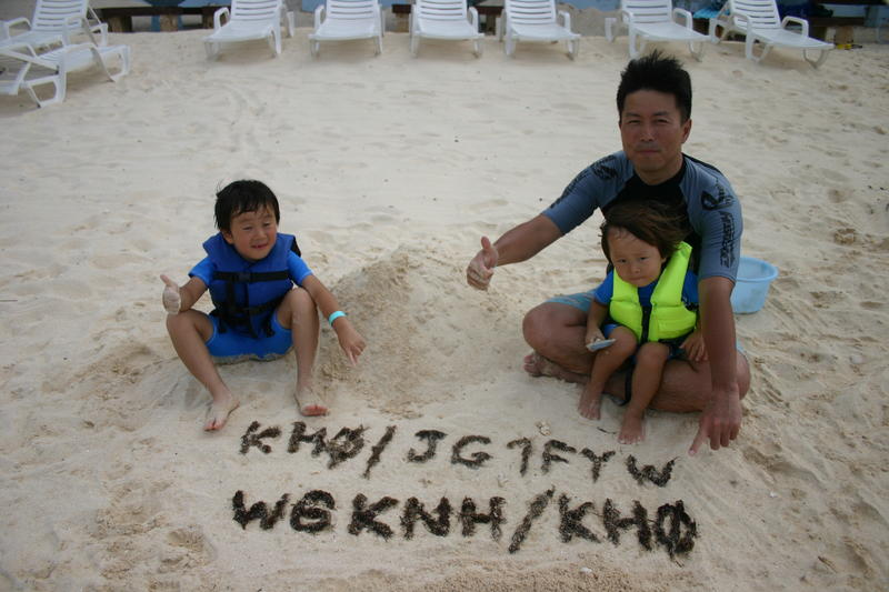 Saipan Island W6KNH/KH0