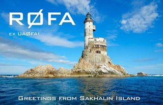 Sakhalin Island RC0F R0FA