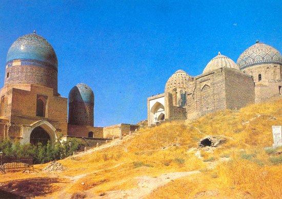 Samarkand Uzbekistan UK/UA1ZEY DX News 2012 Tourist Attractions