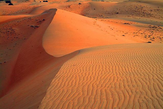 Сенегал 6V7S