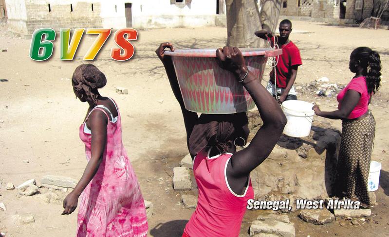 Senegal 2013 QSL 3