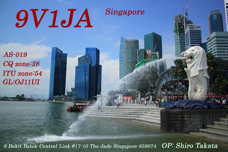 Сингапур 9V1JA