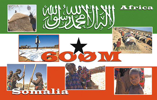 Сомали 6O0M QSL