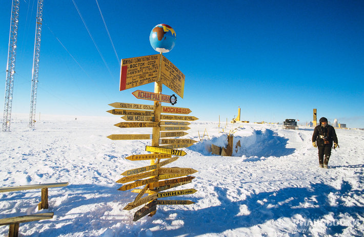 Antarctica Vostok Base DX News