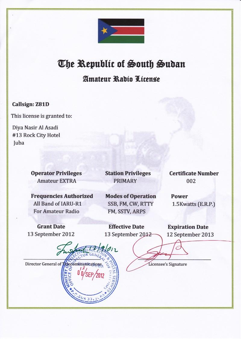 Республика Южный Судан Z81D Лицензия
