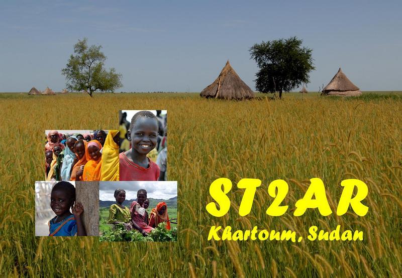 Sudan ST2AR QSL