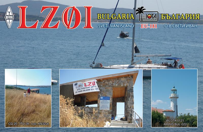 Sveti Ivan Island LZ0I DX News QSL