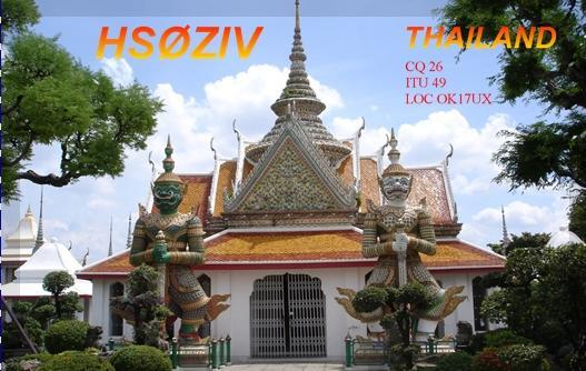 Thailand HS0ZIV