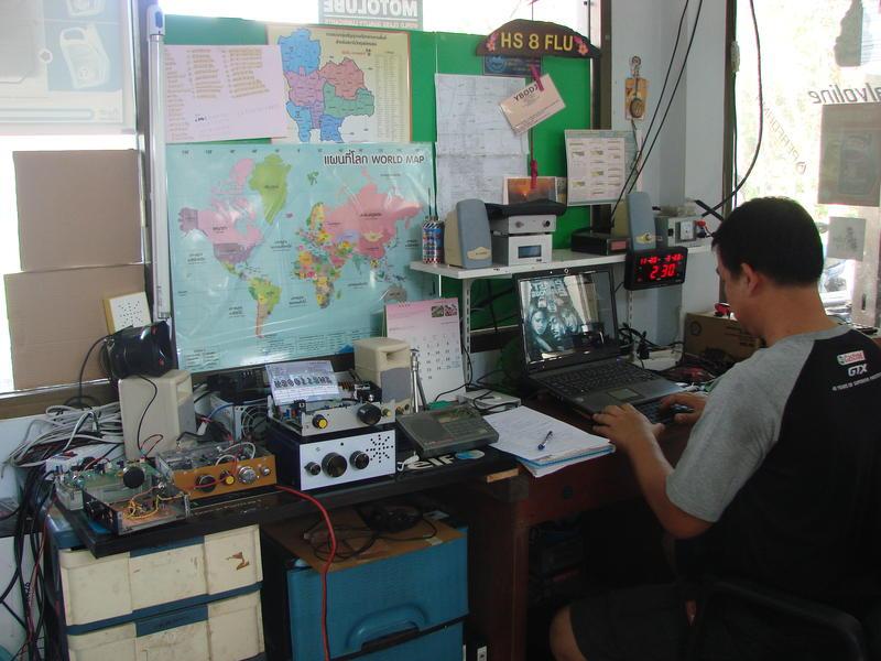 Thailand HS8FLU
