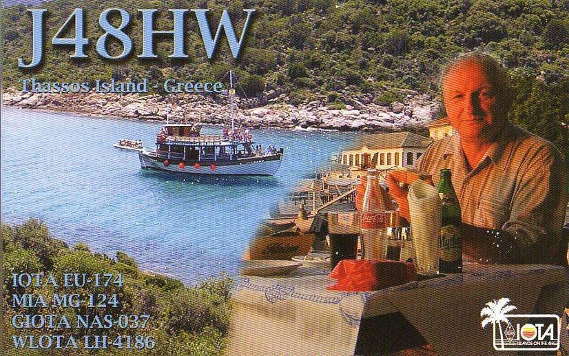 Thassos Island J48HW QSL