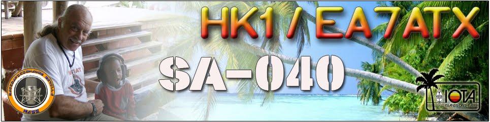 Остров Тьеррабомба HK1/EA7ATX